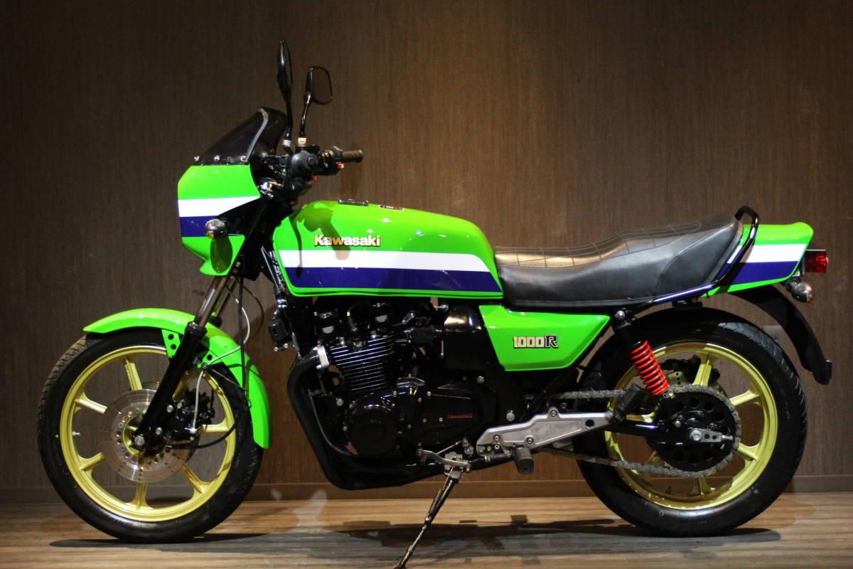 「1982年モデル  カワサキ Z1100GP インジェクション 検無  KZT10B」の画像2