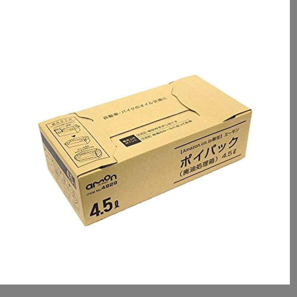 ▼お買い得限定品 4.5L 【Amazon.co.jp限定】 エーモン ポイパック(廃油処理箱) 4.5L (1604)_画像1