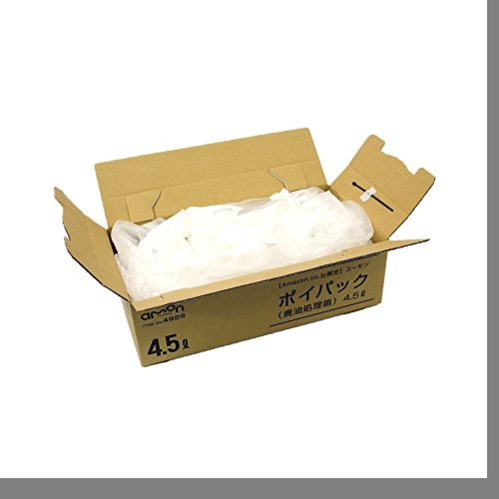▼お買い得限定品 4.5L 【Amazon.co.jp限定】 エーモン ポイパック(廃油処理箱) 4.5L (1604)_画像2