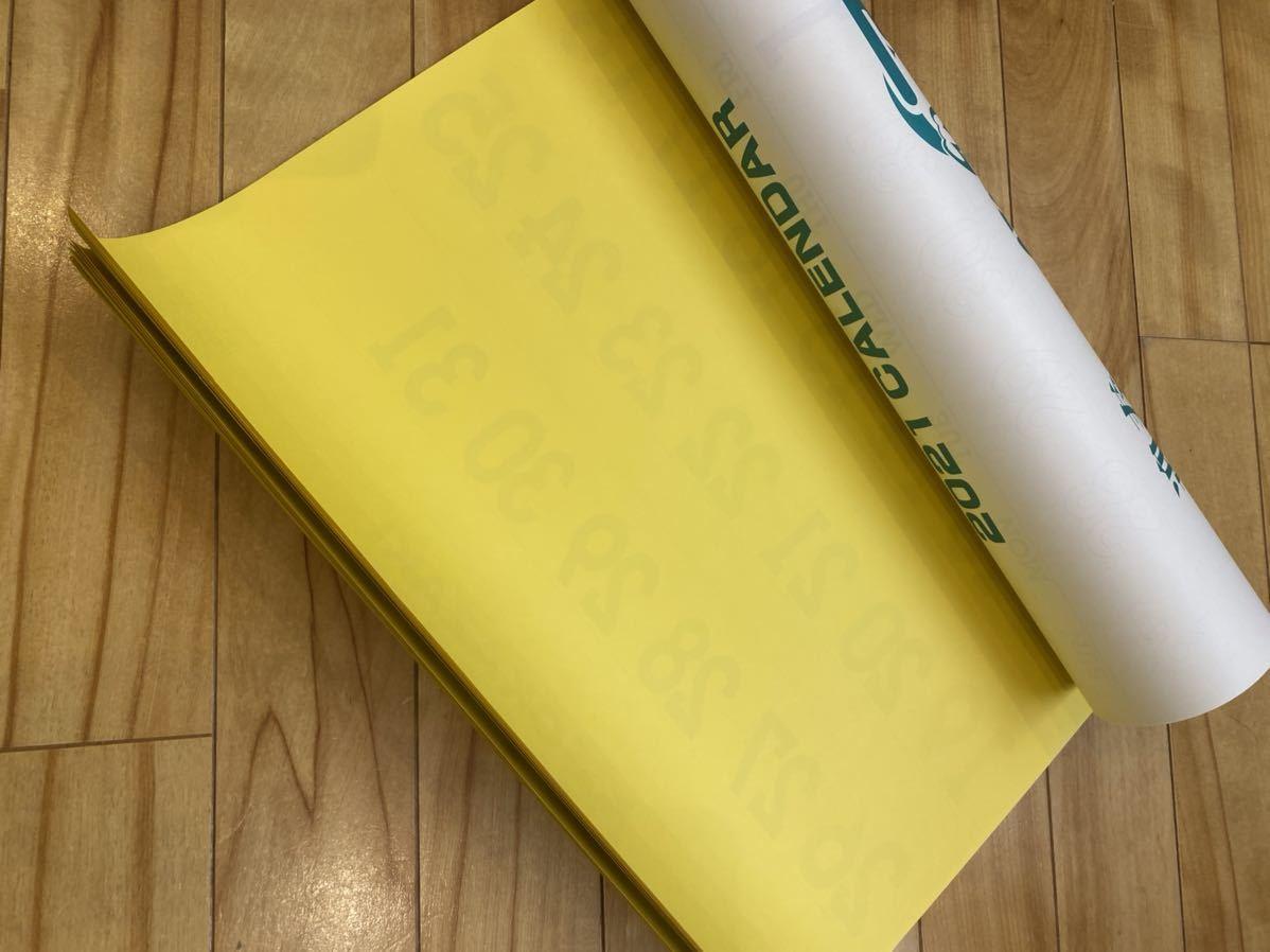 ◇2021年 令和3年 壁掛けカレンダー 企業物 黄色_画像3