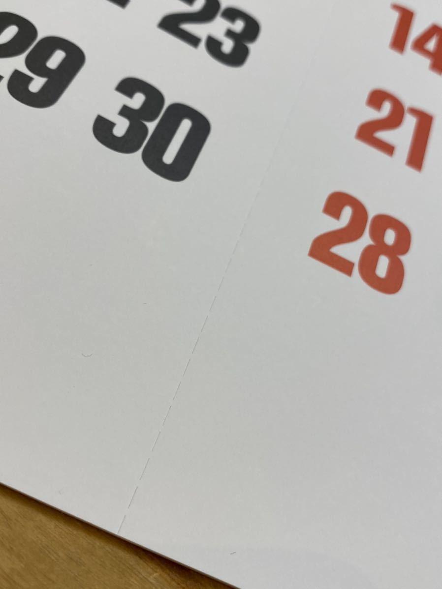◇2021年 令和3年 壁掛けカレンダー 企業物 新品 シンプル_画像3