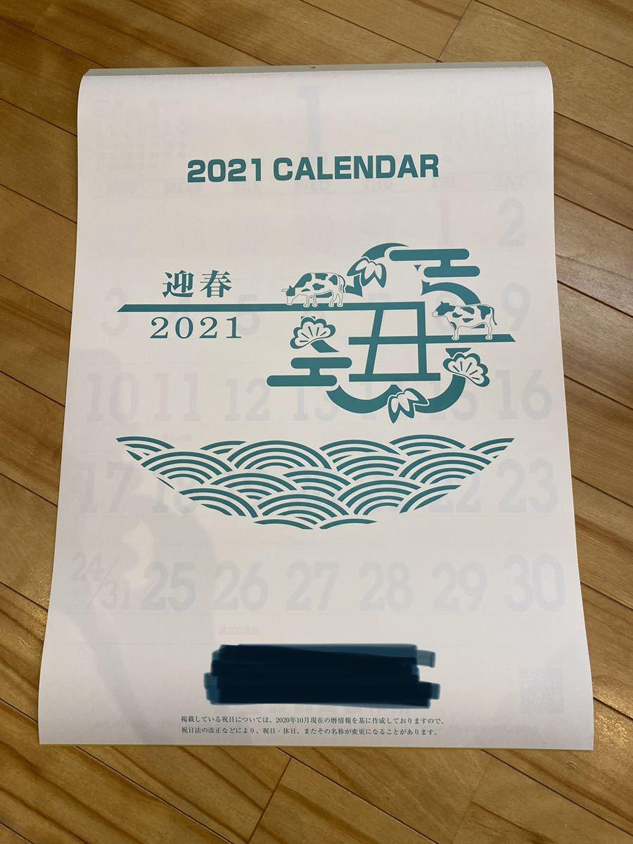 ◇2021年 令和3年 壁掛けカレンダー 企業物 黄色_画像2