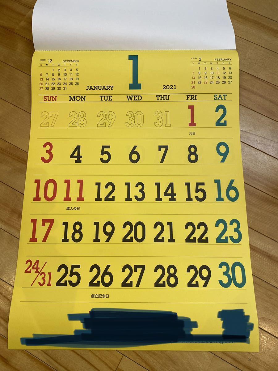 ◇2021年 令和3年 壁掛けカレンダー 企業物 黄色_画像1