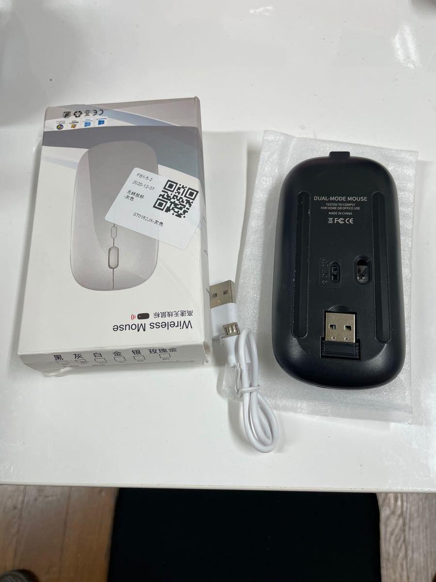 ワイヤレス スリム マウス ワイヤレスマウス