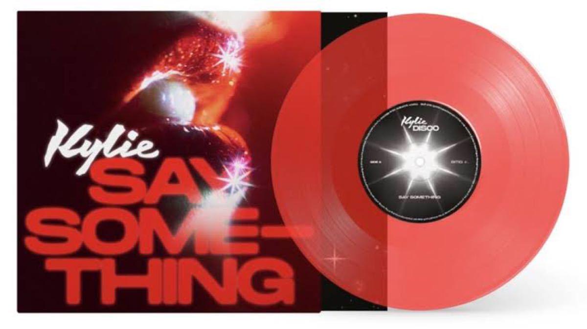 """7""""レコード Magic Kylie Disco カイリーミノーグ ディスコ"""