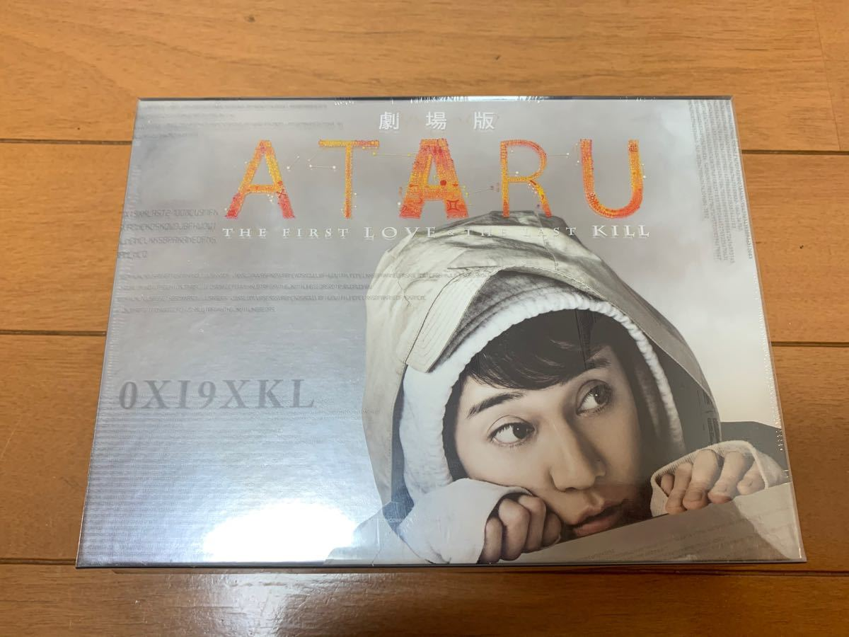 劇場版ATARU THE FIRST LOVE&THE LAST KILL
