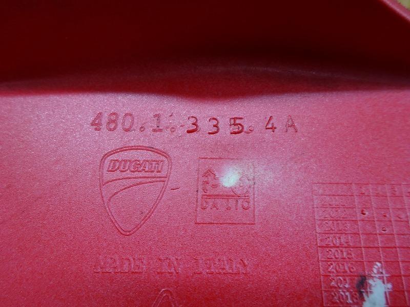 【201201】1199パニガーレR '14◇ 純正サイドアンダーカウル右 サイドカウル右 パネル 【ドゥカティ スーパーバイク ABS付_画像9