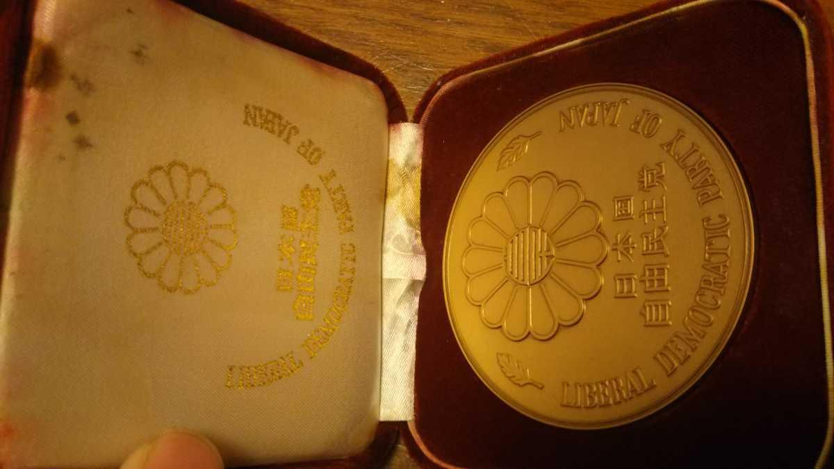 記念メダル 自民党 自由民主党 海外向け?メダル バッジ_画像3