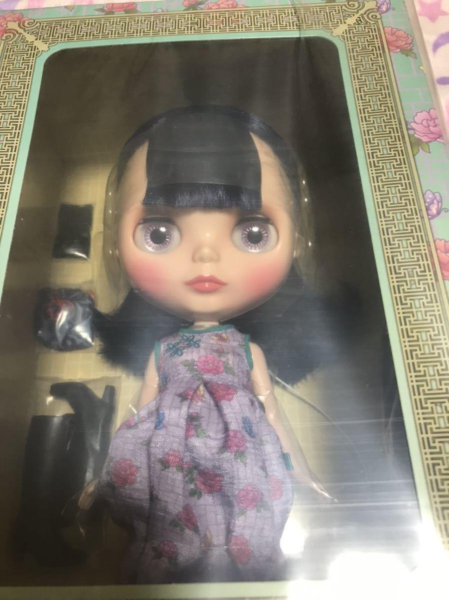 ☆ネオブライス プリティピオニー 化粧箱未開封☆_画像3