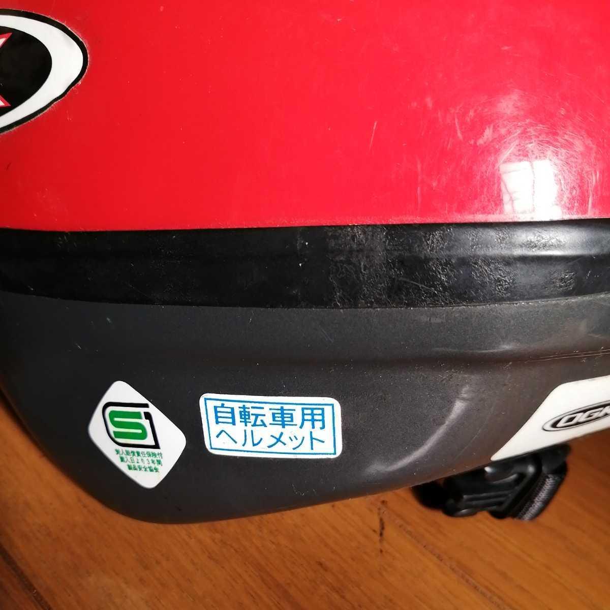 OGK 子ども用 ヘルメット 赤 52~56cm 4~8歳 自転車 三輪車_画像5