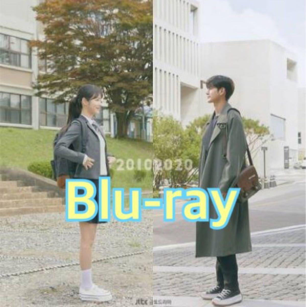 韓国ドラマ 場合の数 Blu-ray