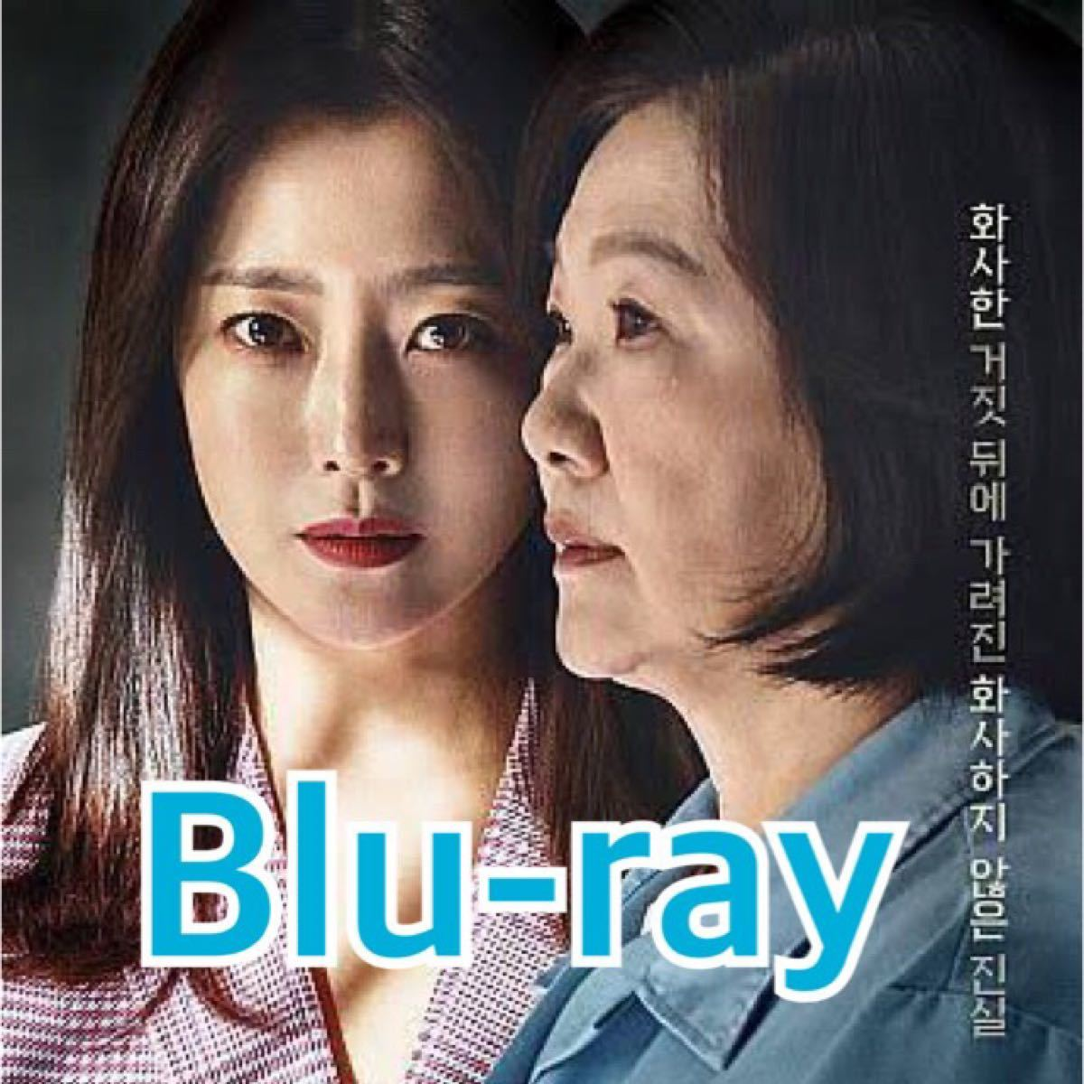 韓国ドラマ ナインルーム Blu-ray