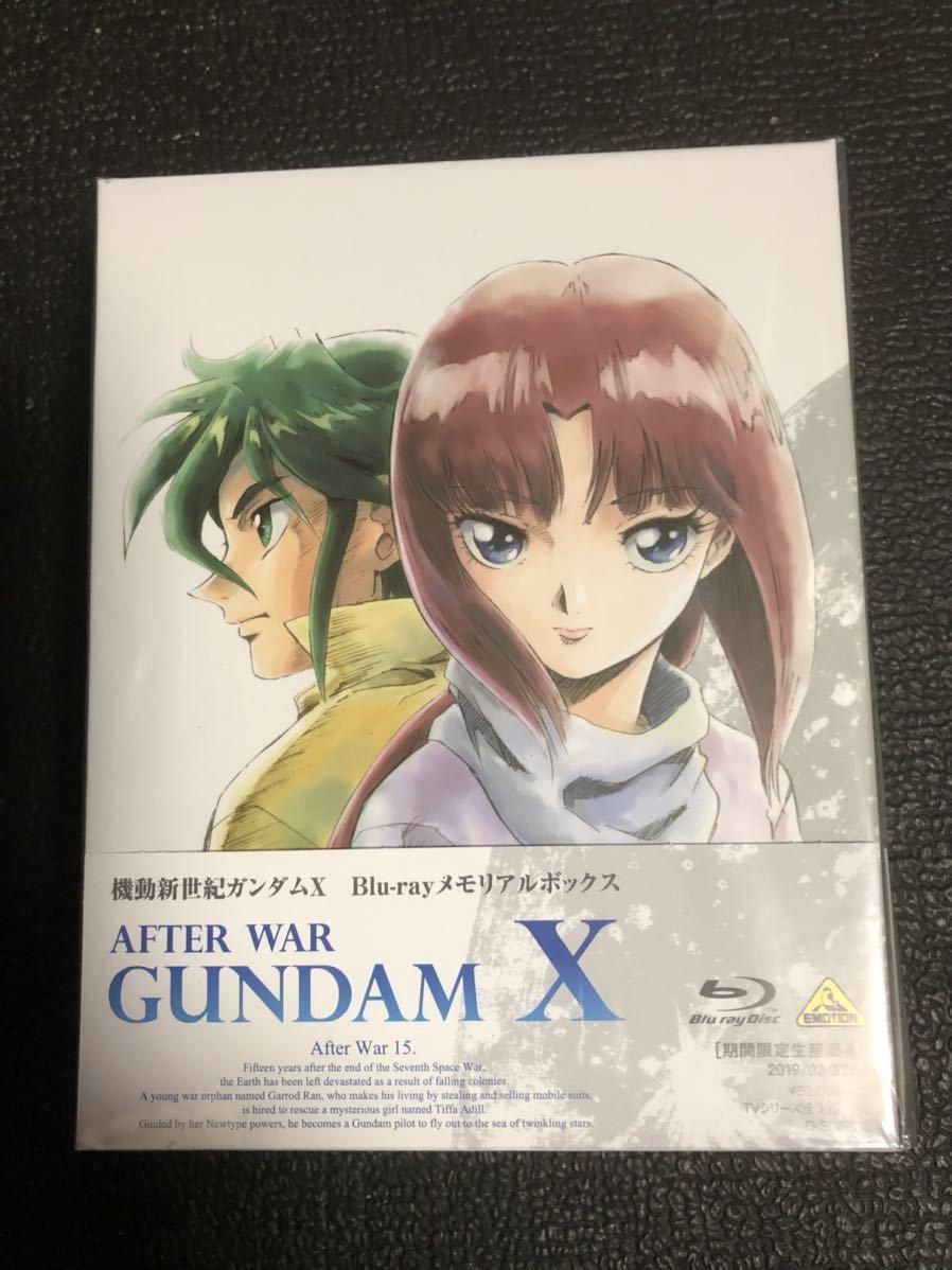 機動新世紀ガンダムX Blu-rayメモリアルボックス_画像1