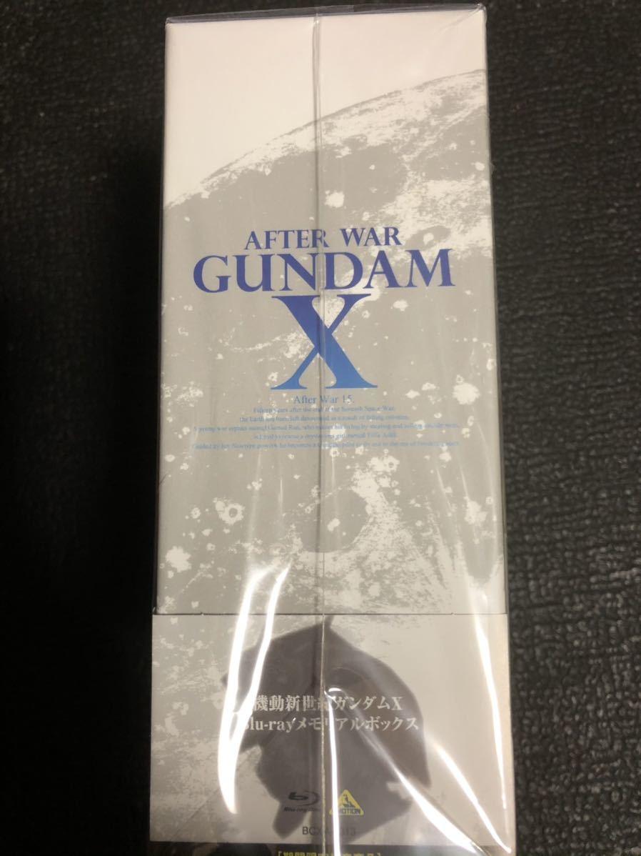 機動新世紀ガンダムX Blu-rayメモリアルボックス_画像3