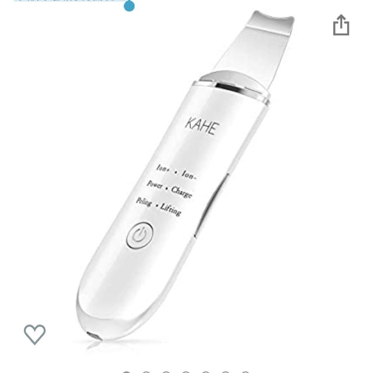ウォーターピーリング 美顔器 超音波 USB充電式 ピーリングウォーターピーラー