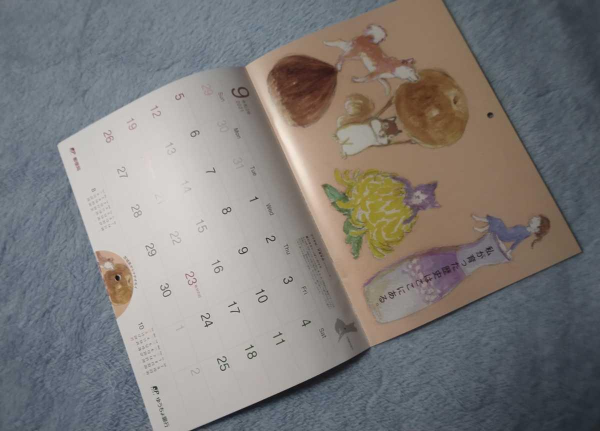 【未使用、非売品】ゆうちょ マチオモイカレンダー 2021年(令和3年) 壁掛けイラストカレンダー_画像3