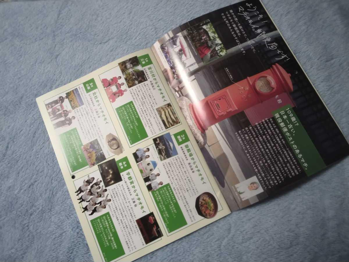【未使用、非売品】ゆうちょ マチオモイカレンダー 2021年(令和3年) 壁掛けイラストカレンダー_画像7