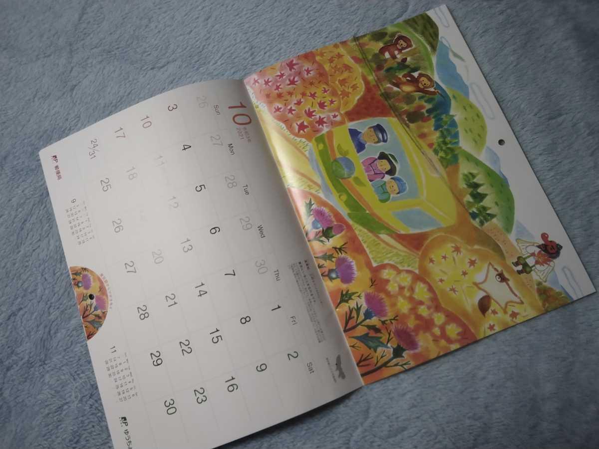 【未使用、非売品】ゆうちょ マチオモイカレンダー 2021年(令和3年) 壁掛けイラストカレンダー_画像4