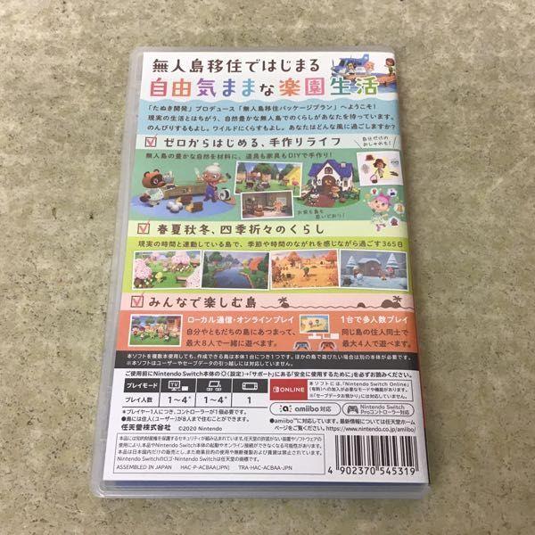 1円~ ニンテンドースイッチ ソフト あつまれどうぶつの森_画像3