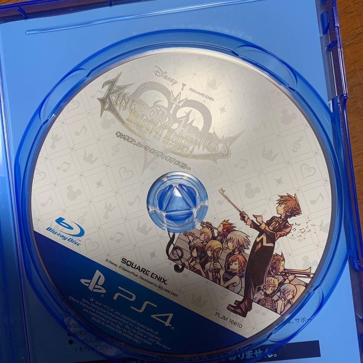 【PS4】 キングダム ハーツ メロディ オブ メモリー