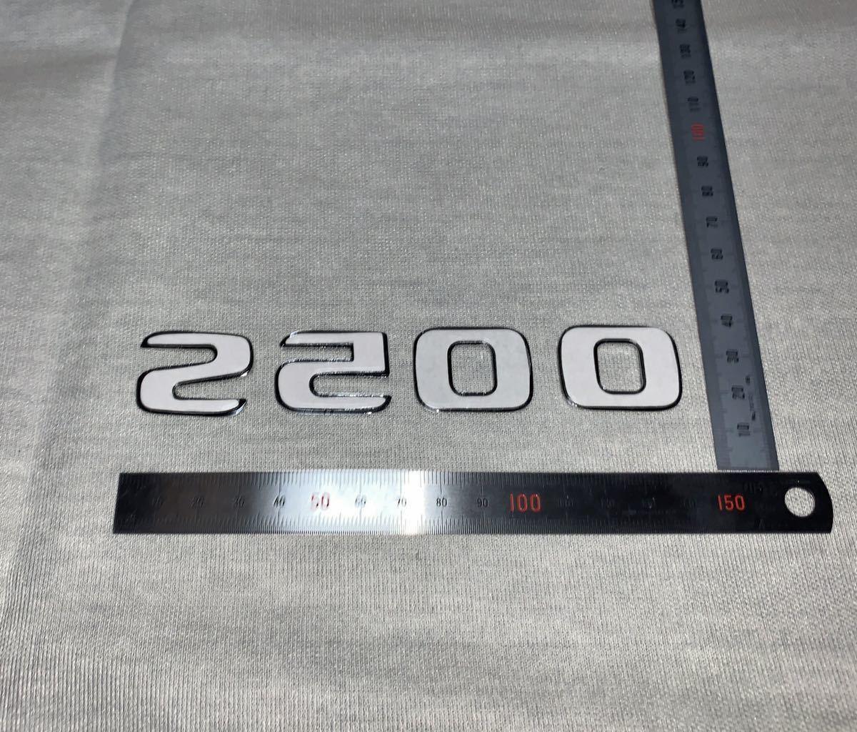 【未使用】ベンツ S500 純正 エンブレム W220 メルセデス 品番: A2208800186 シルバー メッキ調_画像2