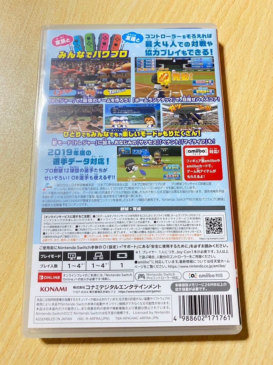 【Switch】 実況パワフルプロ野球