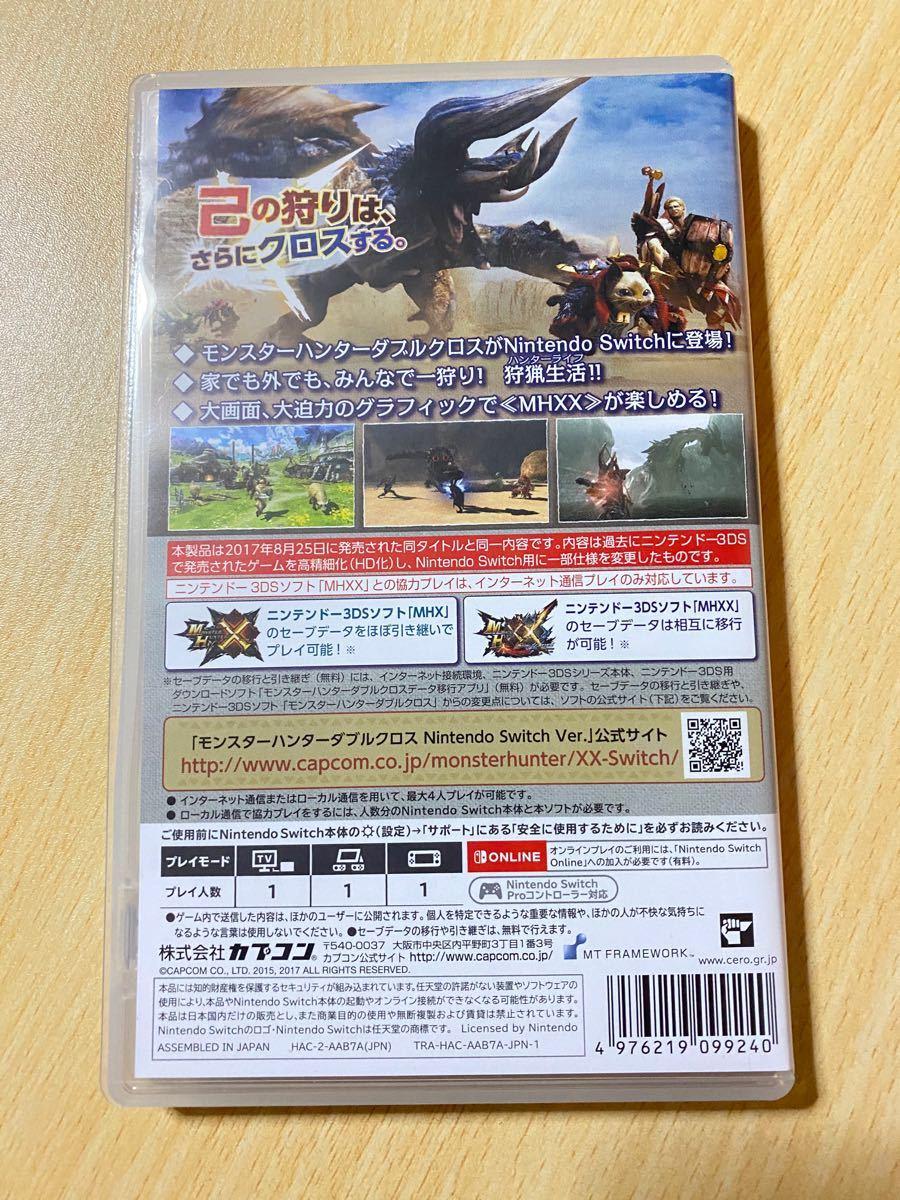【Switch】 モンスターハンターダブルクロス Nintendo Switch Ver. [Best Price]