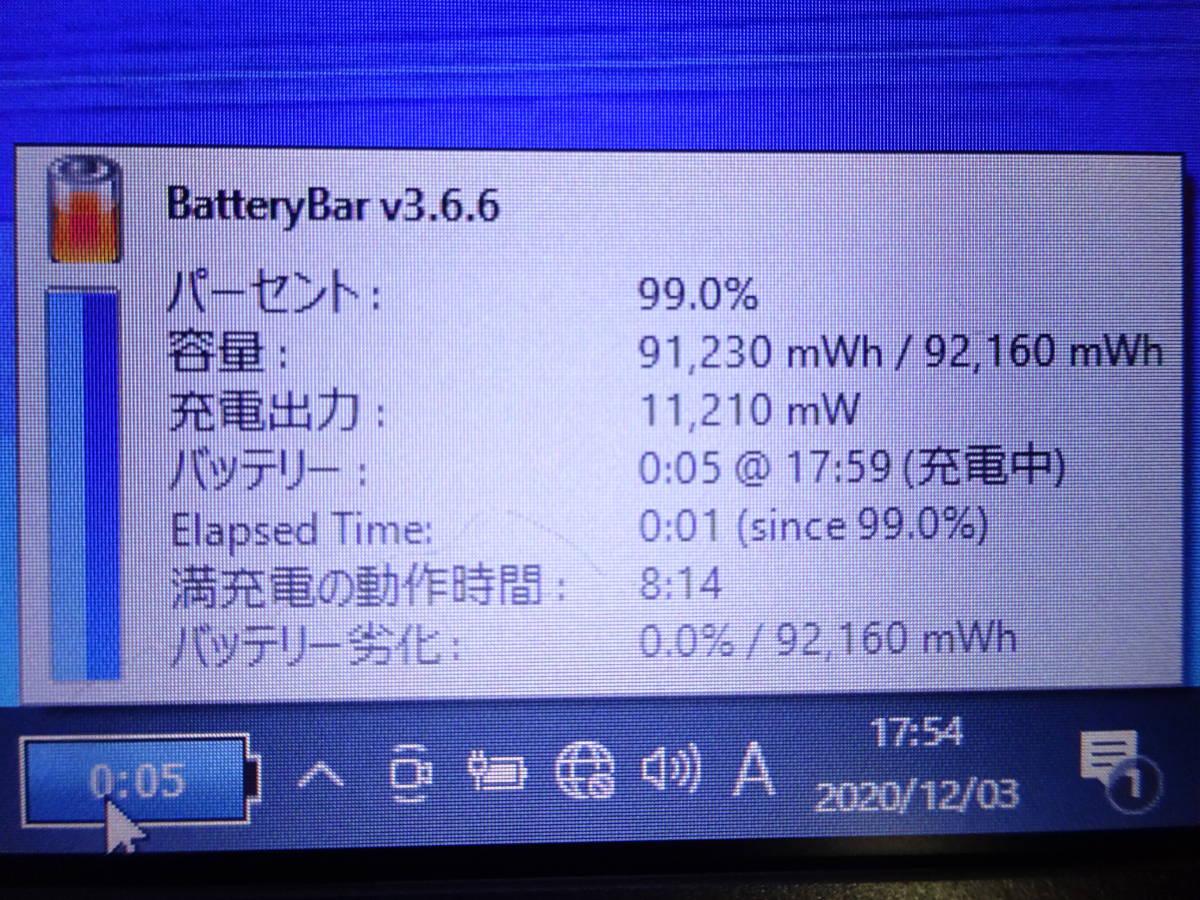 Panasonic 純正 CF-SX/NX 用 バッテリーパック CF-VZSU79JS_画像3