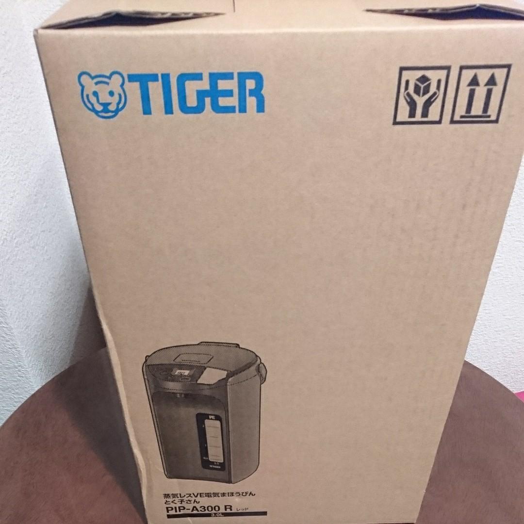 【新品未開封】送料無料TIGER タイガー 蒸気レスVE電気まほうびん とく子さん 3.0L ポット PIP-A220-R レッド