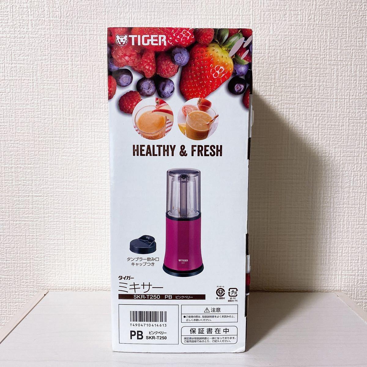 タイガー ミキサー SKR-T250