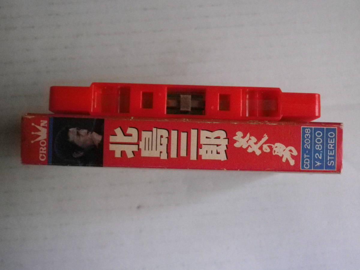 カセット 北島三郎 炎の男 ヒットスペシャル12  歌詞カード付 中古カセットテープ多数出品中!_画像4
