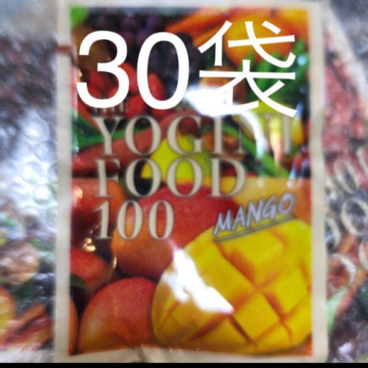 LAVAヨギーニフード30袋マンゴー