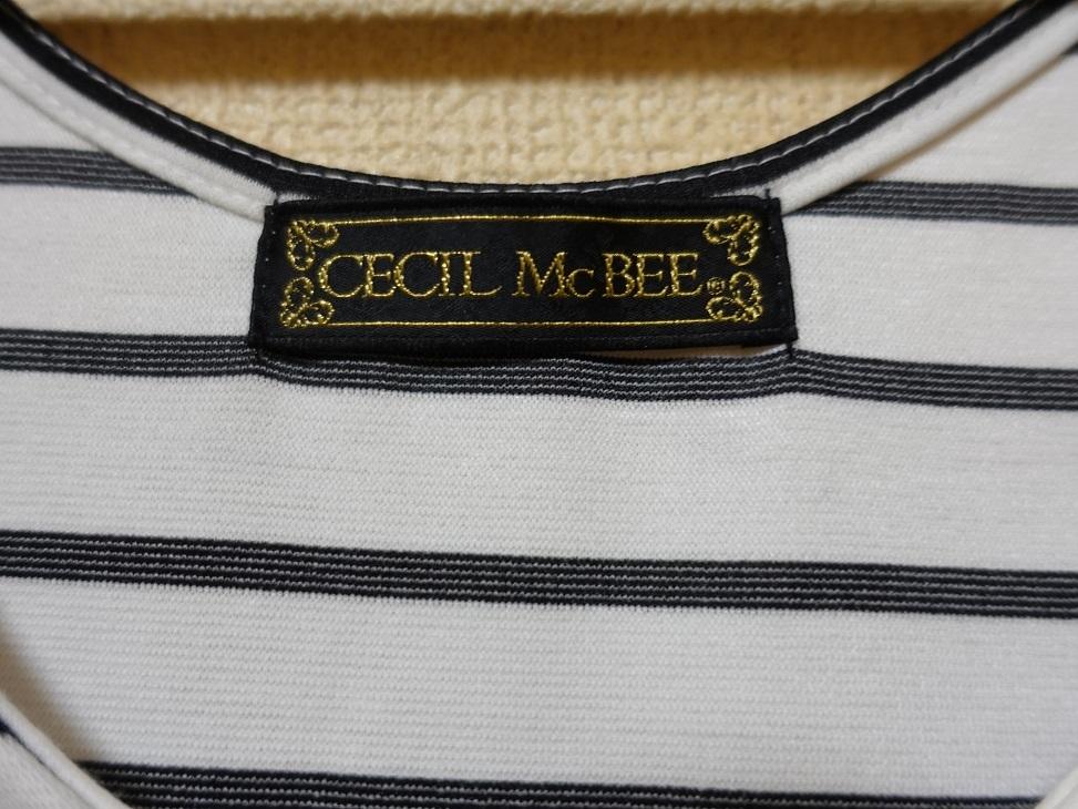 CECIL McBEE/セシルマクビー ペプラムドッキングワンピース_画像2