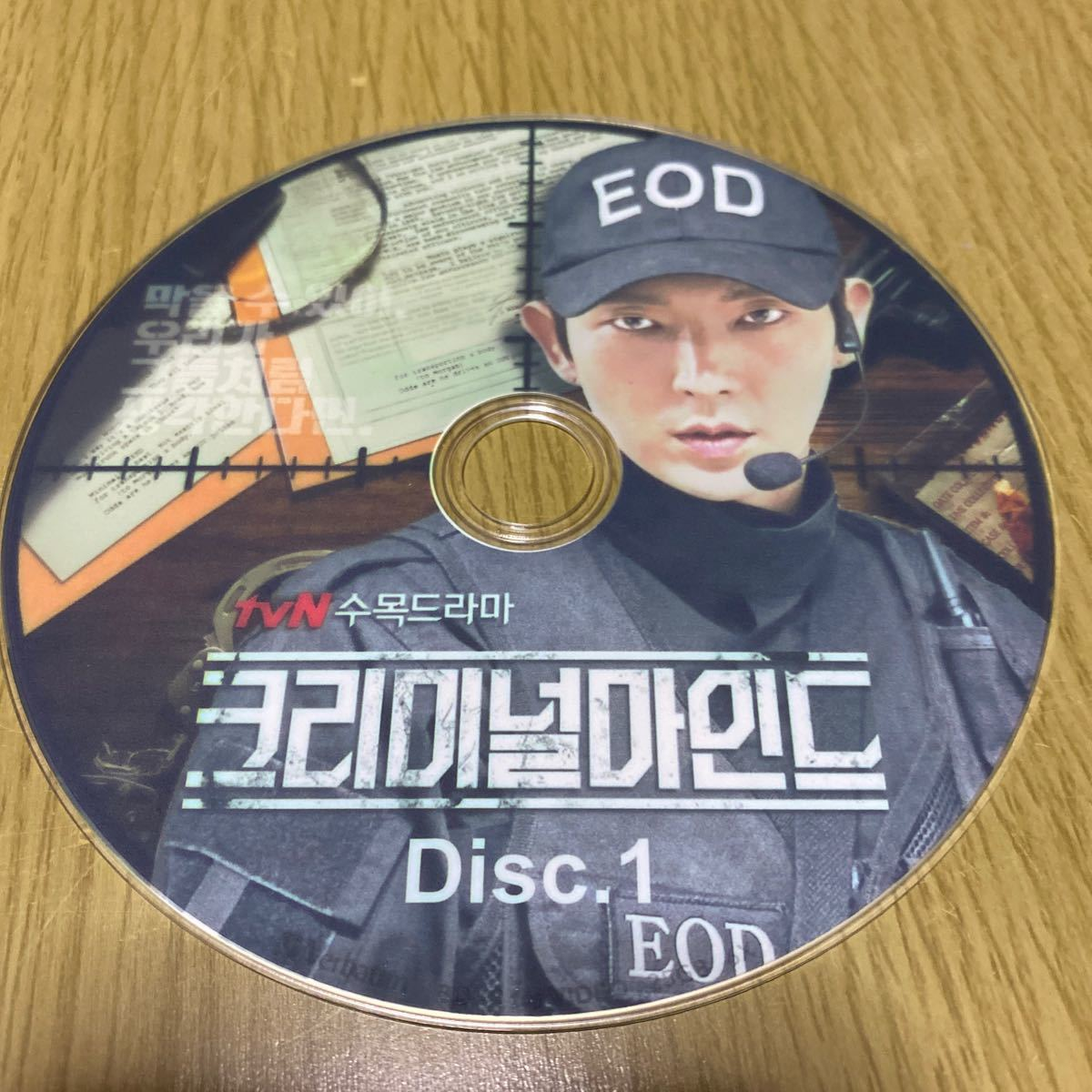 韓国ドラマ、ブルーレイ・ディスク