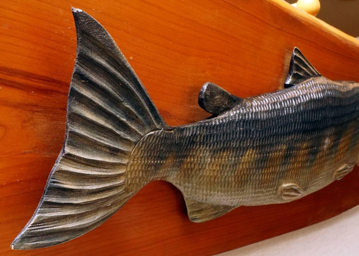 北海道 民芸 木彫り レリーフ 鮭 在銘 樹峰_画像9