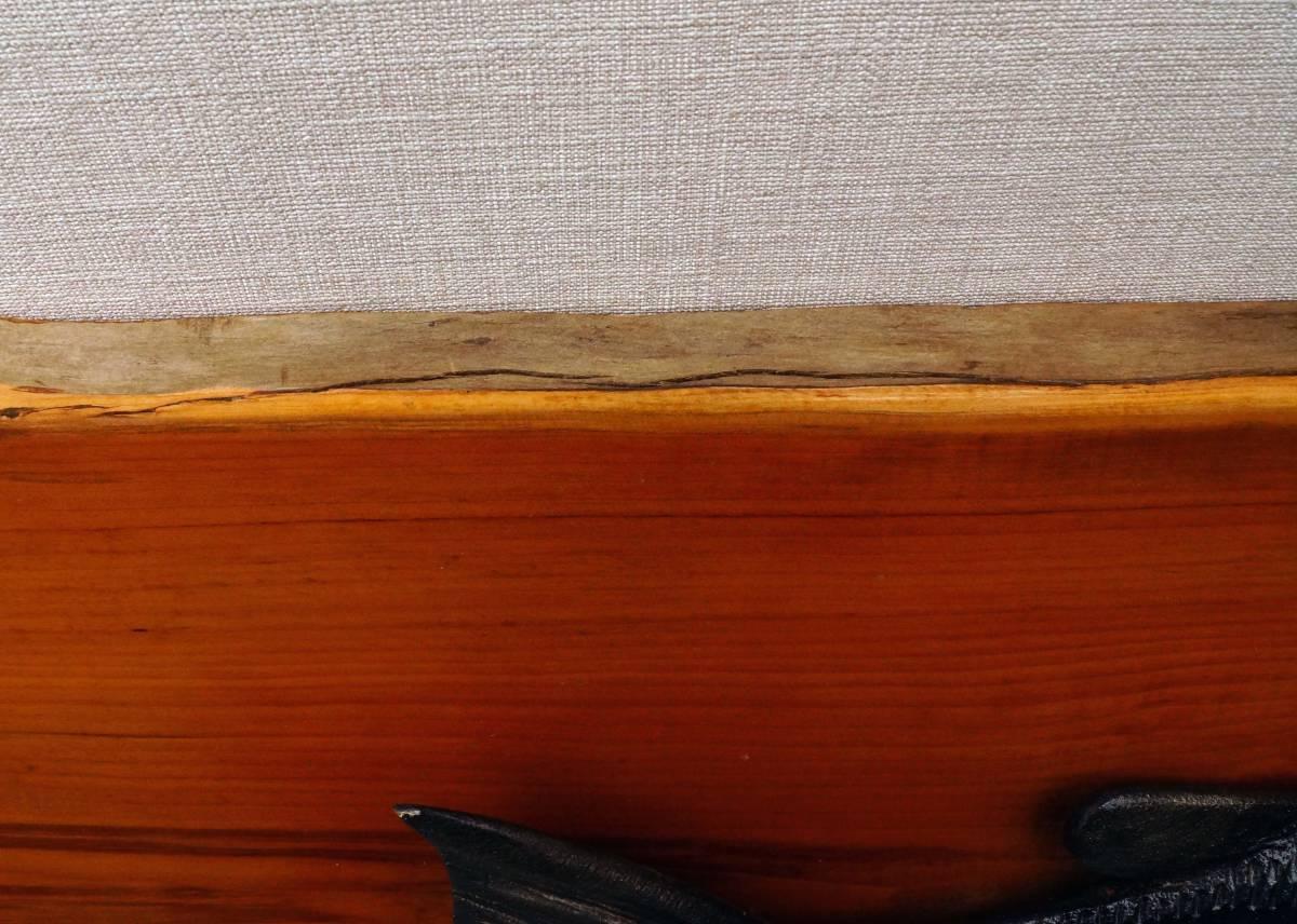 北海道 民芸 木彫り レリーフ 鮭 在銘 樹峰_ヒビあり