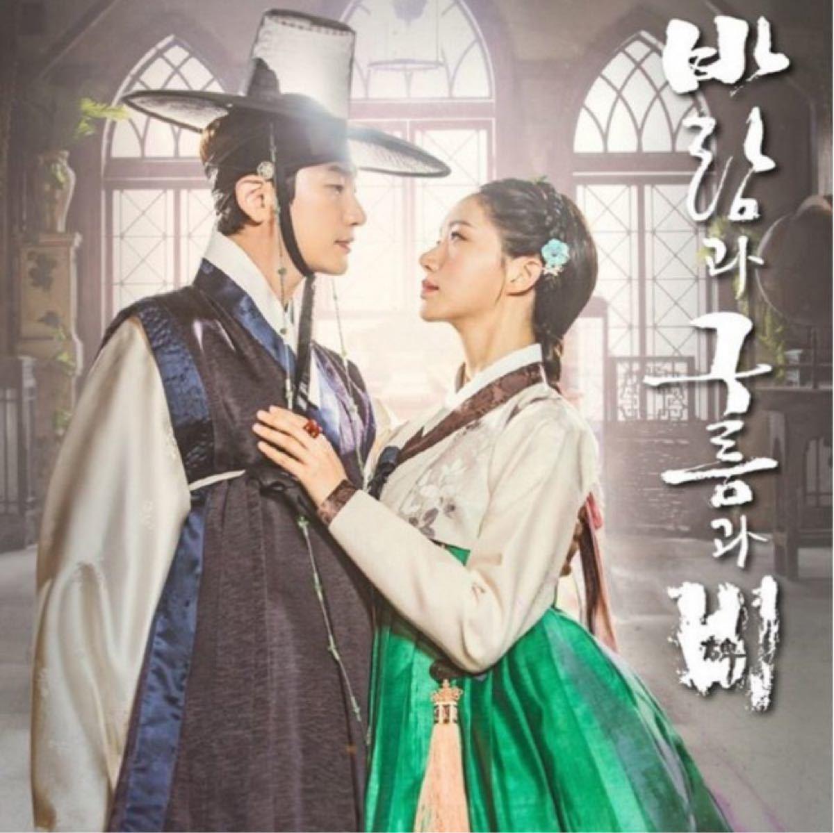 ☆韓国ドラマ☆『風と雲と雨』 Blu-ray  全話  CDケース入