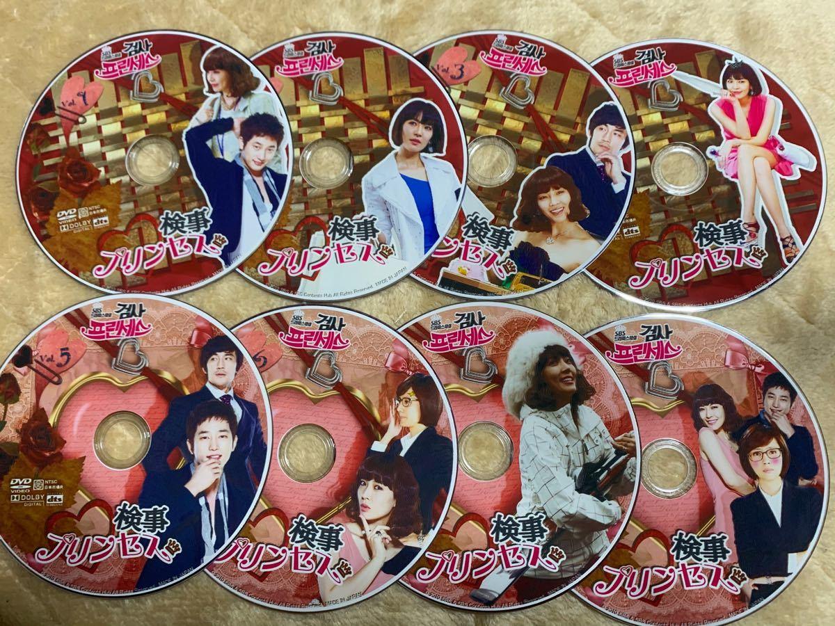 ☆韓国ドラマ☆『プリンセス検事』 日本語吹替付 DVD全話