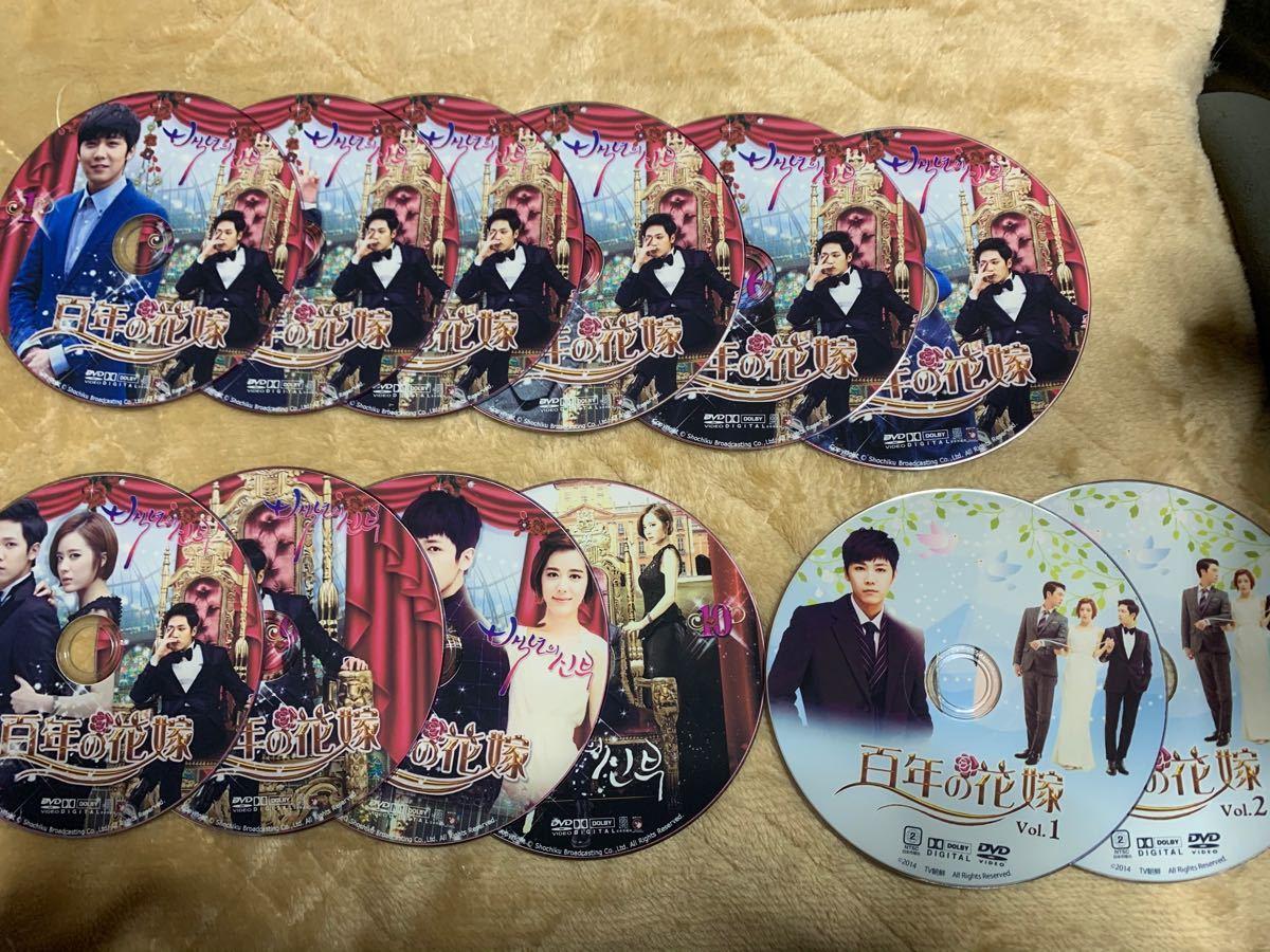 ☆韓国ドラマ☆『百年の花嫁』日本語吹替付 DVD全話 + 特典ディスク付き