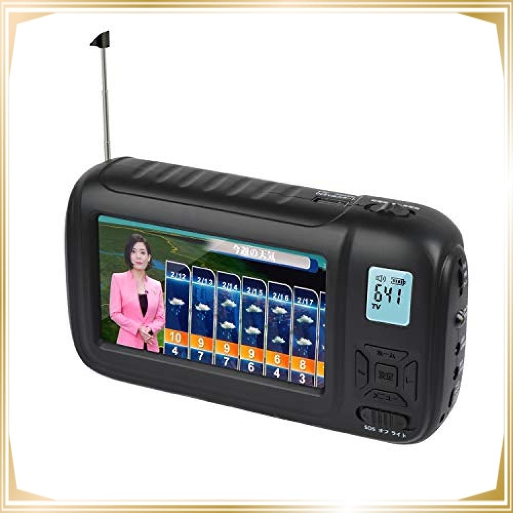 ●即決●新品●色ブラック ワンセグテレビ ポータブルテレビ 携帯テレビ 4.3インチ FM/AMラジオ機能搭載_画像1