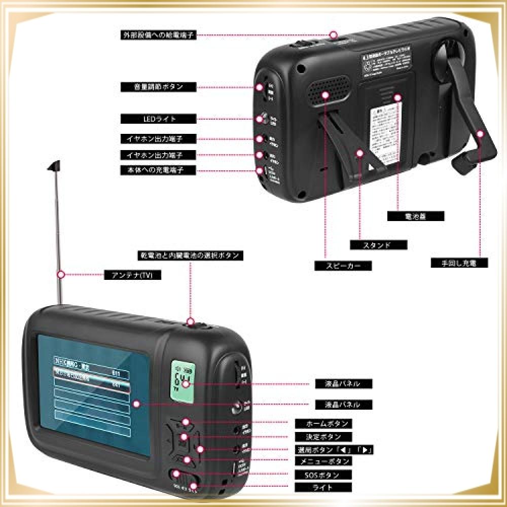 ●即決●新品●色ブラック ワンセグテレビ ポータブルテレビ 携帯テレビ 4.3インチ FM/AMラジオ機能搭載_画像2