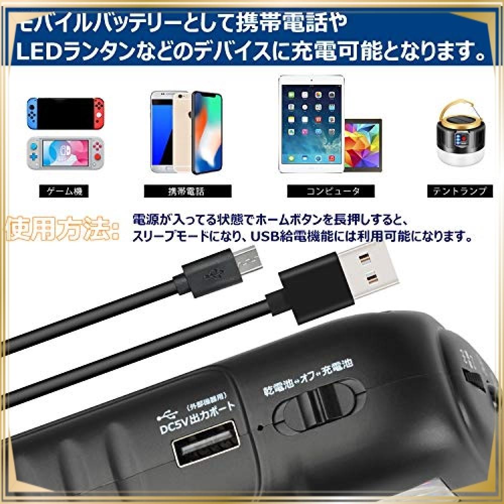 ●即決●新品●色ブラック ワンセグテレビ ポータブルテレビ 携帯テレビ 4.3インチ FM/AMラジオ機能搭載_画像6