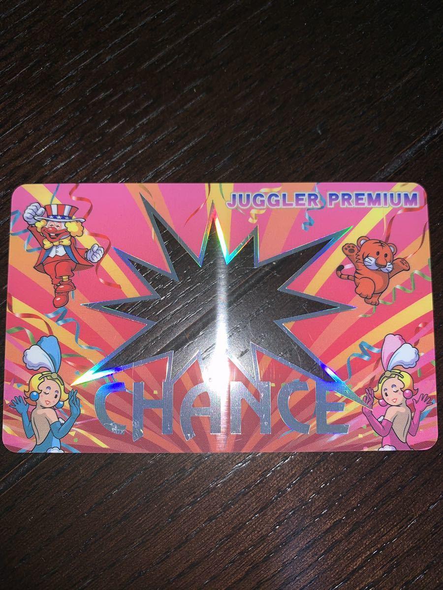 プレミアム カード ジャグラー