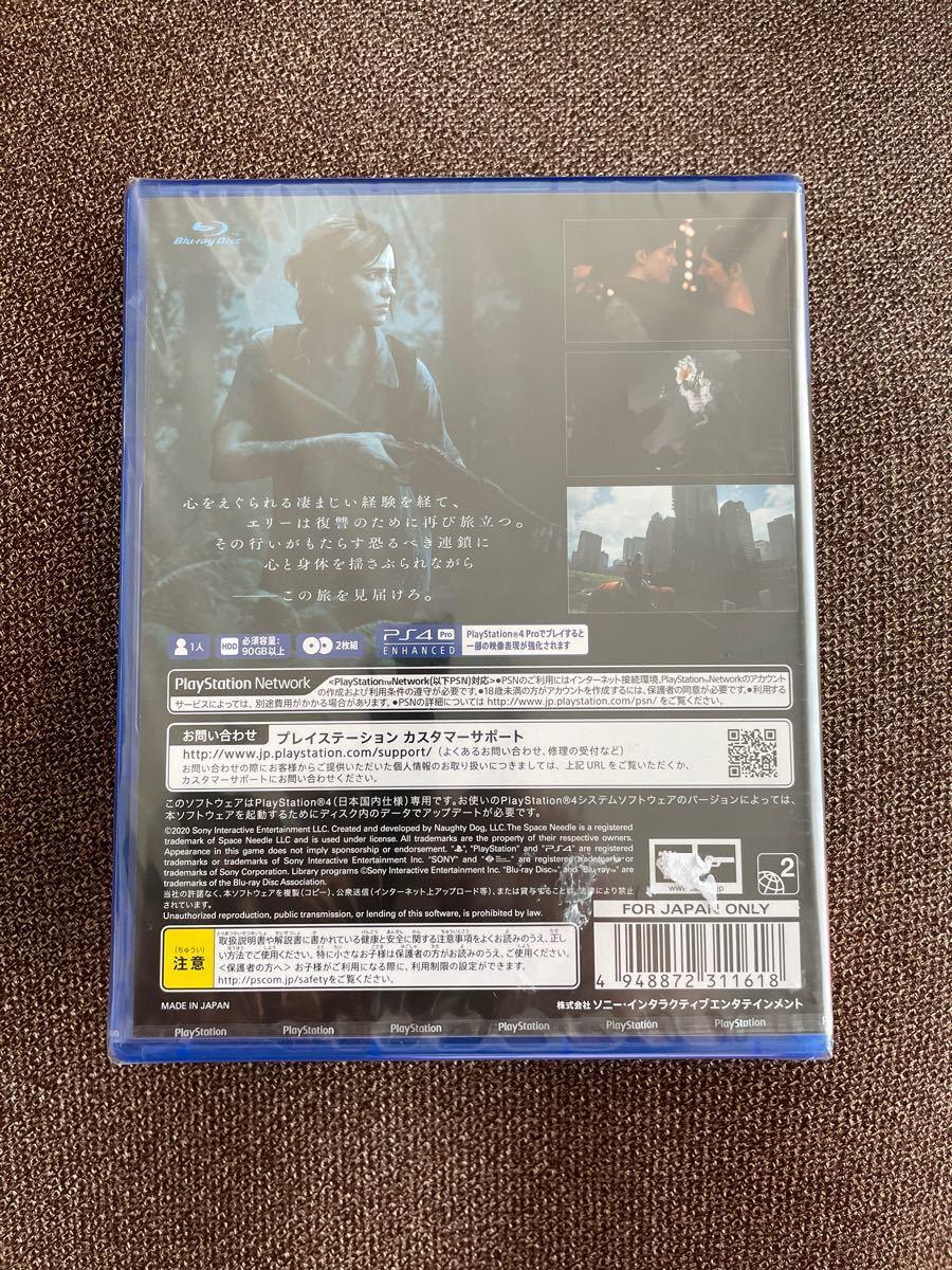 ザ・ラスト・オブ・アス2 新品未開封 PS4 ソフト THE LAST OF US PART II