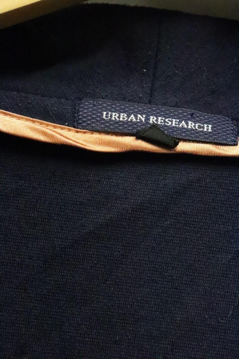 【メンズ】【良品保証返品OK】UARBAN RESEARCHスウェットカーディガン/ネイビー美品38_画像4