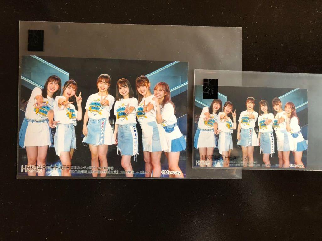 HKT48 9周年記念特別公演 2期生 生写真 L版 2L版