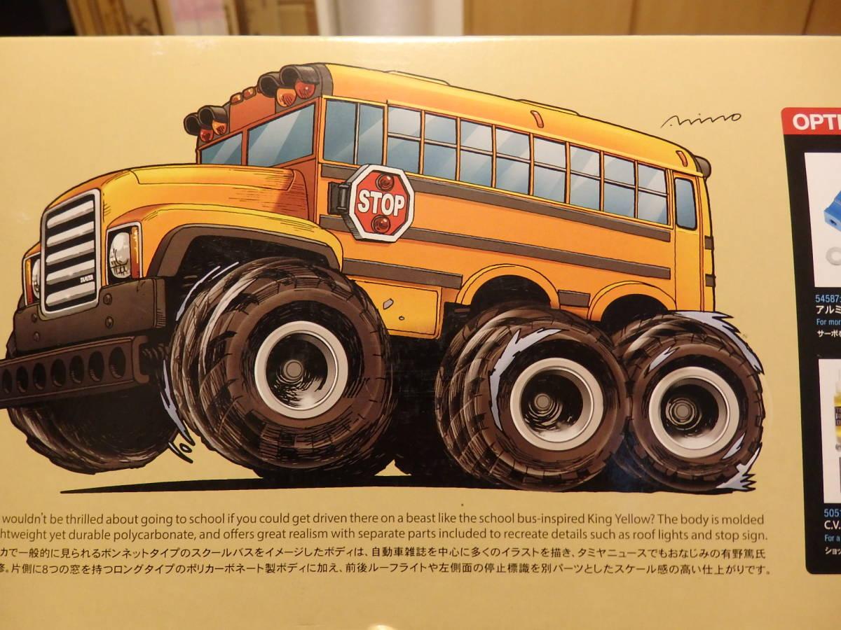 タミヤ 1/18 電動R/C オフロードカー キングイエロー 6×6 _画像5