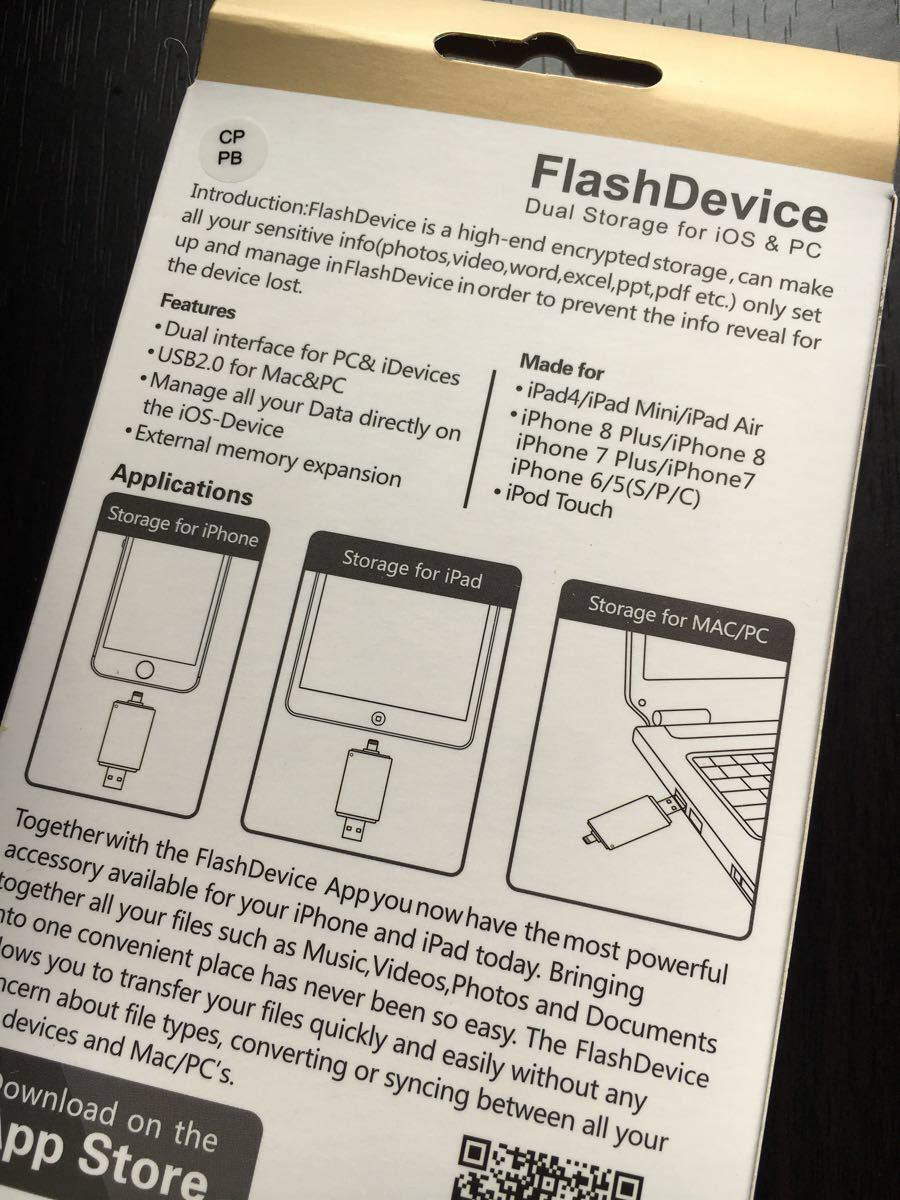 カードリーダーSD、microSDカード対応、 iPHONE、iPAD、iPOD