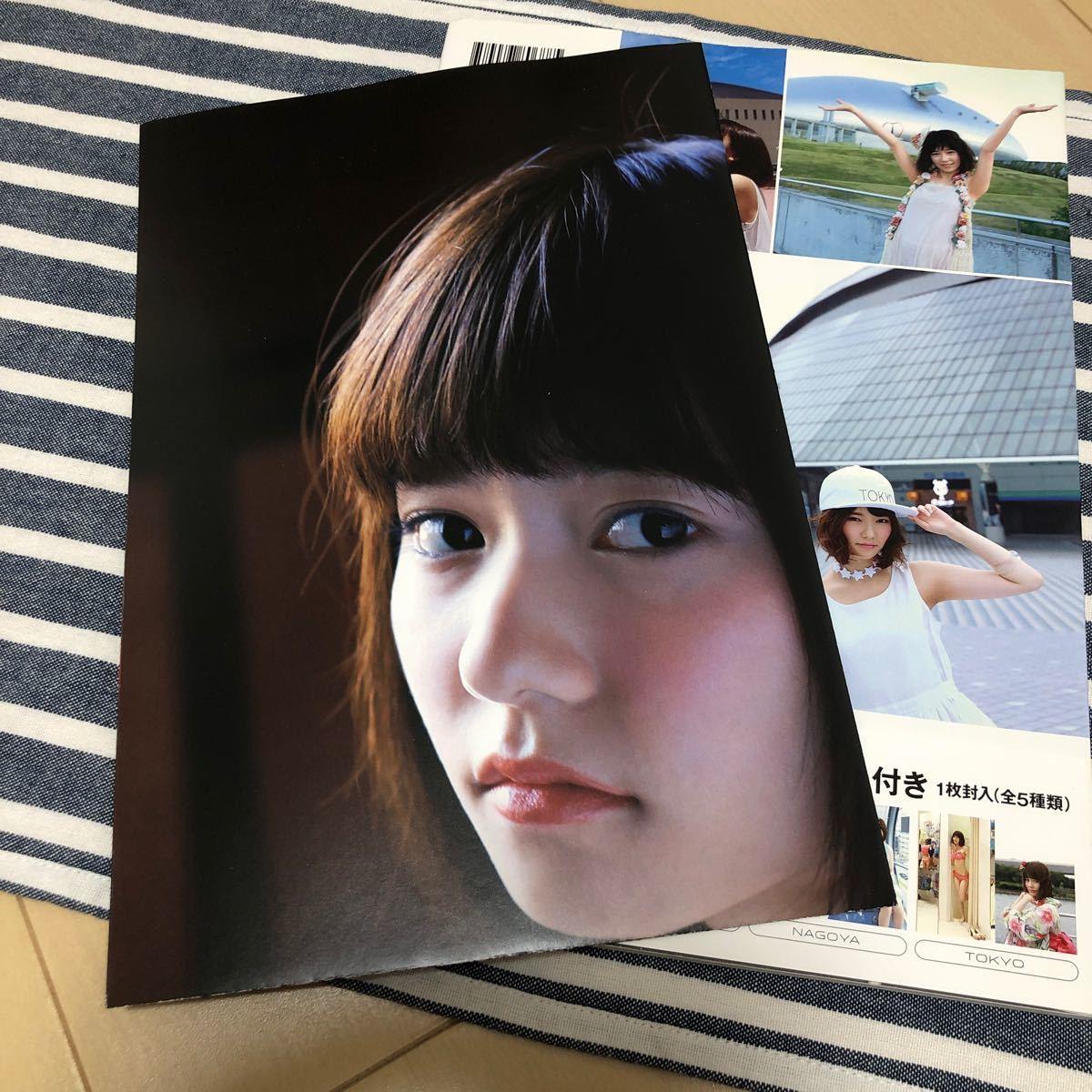 写真集 島崎遥香 ぱるる