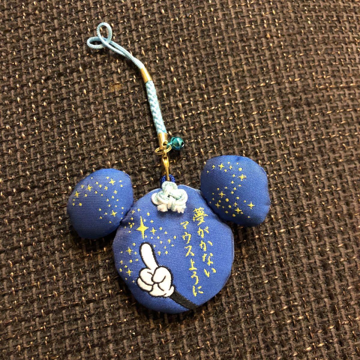 ディズニー Disneyストラップ キーホルダー